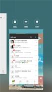 魅族x8手机分屏方法教程