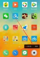 魅族x8手机录屏方法教程