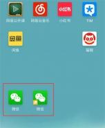 魅族x8手机双开微信方法教程