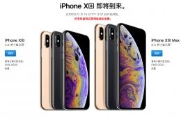 苹果iphone xs清理后台应用方法教程