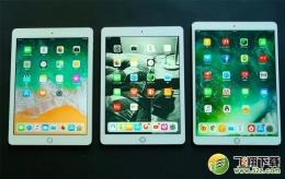 iPad2018和iPad Pro平板对比实用评测