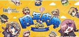《FGO》2018 ~2nd Anniversary~回忆本简单配置攻略