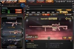 CFBarrett-金色蔷薇介绍