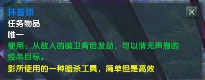 剑网3会战唐门釜底抽薪成就流程攻略_52z.com