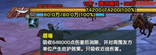 剑网3会战唐门驰援四唐成就流程攻略_52z.com