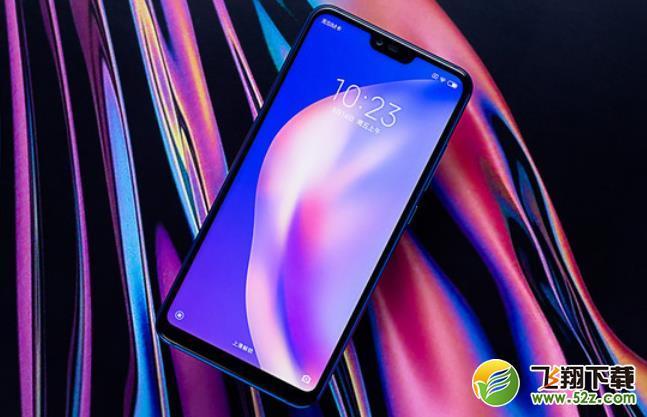 小米8青春版和小米8se手机对比实用评测_52z.com