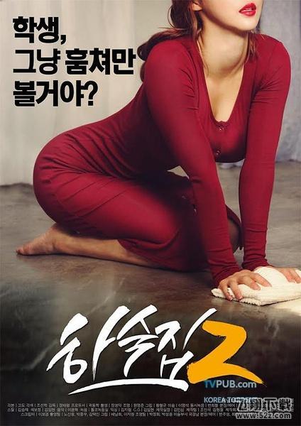 韩国R级限制电影2018原创推荐_52z.com