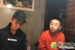 抖音VY歌曲《地铁等待》在线试听及歌词MV视频