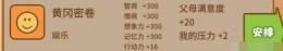 中国式家长心理阴影减少方法详解