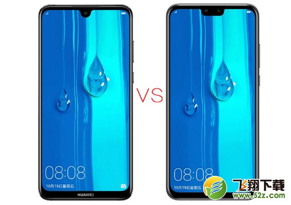 华为畅享Max和华为畅享9Plus手机对比实用评测