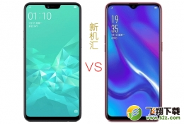 OPPO K1和OPPO A3手机对比实用评测