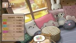 中国式家长悟性提升方法