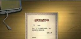 中国式家长作文高分技巧