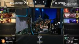 2018全球总决赛8强赛RNG VS G2比赛视频 10.20s8全球总决赛八强赛RNG VS G2直播视频
