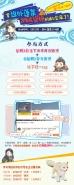 剑网3世外蓬莱首测激活码微博领取方法介绍