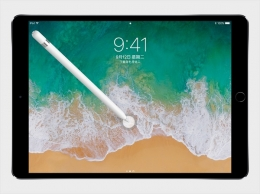 苹果ipad pro使用技巧教程