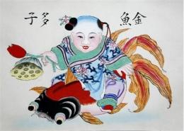 "《QQ华夏手游》设计师参加""中国年画创作营"" 共推创作新高潮"