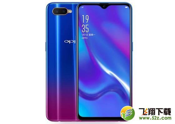 oppo K1和vivo Z1手机对比实用评测