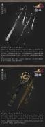 剑网3全门派100级大橙武满阶光效实装一览