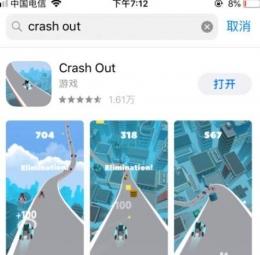 抖音Crash Out游戏高分玩法攻略