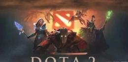 《DOTA2》11月20日更新内容一览