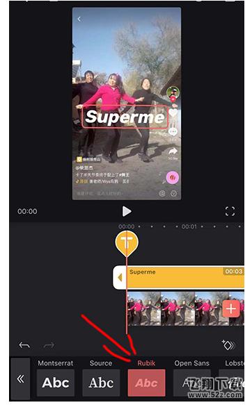 抖音app添加superme水印的方法教程_www.feifeishijie.cn