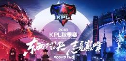 王者荣耀2018kpl秋季赛季后赛Hero久竞 VS Ts直播视频回顾