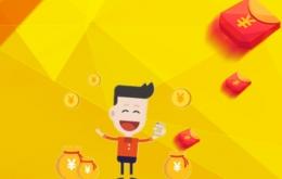 十大借款app排行榜原创推荐