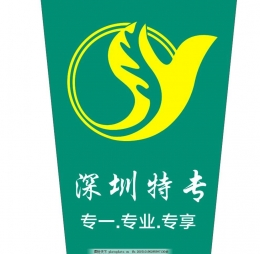 深圳烟草网上订货平台最新活动地址