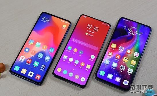 荣耀Magic2/小米MIX3/联想Z5Pro手机对比实用评测