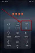 支付宝app红包短信屏蔽方法教程