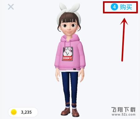 zepeto手机软件饰品购买方法介绍_52z.com