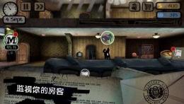 旁观者2勾引NPC艾玛技巧攻略