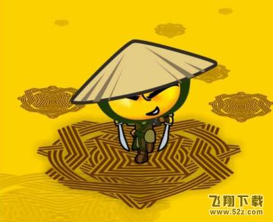 麦小贱靠谱吗 麦小贱是骗人的吗_www.feifeishijie.cn
