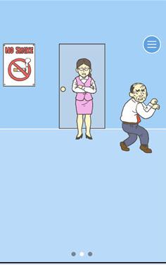 《走出办公室2》第26关图文攻略