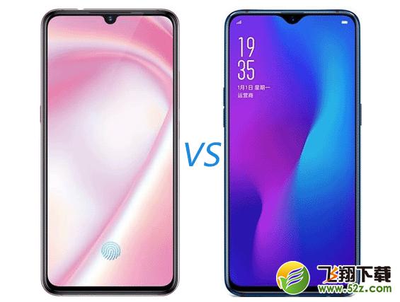 vivo X23幻彩版和OPPO R17手机对比实用评测