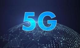 5G系统试验频率使用许可是怎么回事 5G系统试验频率使用许可是什么情况