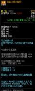 DNF95级史诗皮甲套神龙之子属性介绍