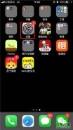 iphone8/8plus短信黑名单设置方法教程