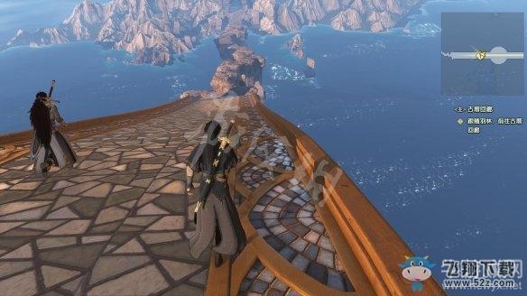 《古剑奇谭3》愿赌服输过关攻略