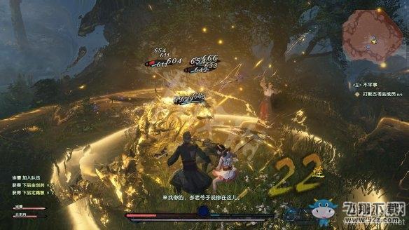 《古剑奇谭3》迷阵过关攻略