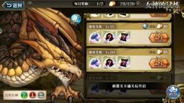 梦幻模拟战SSR艾丝蒂尔天赋阵容选择攻略
