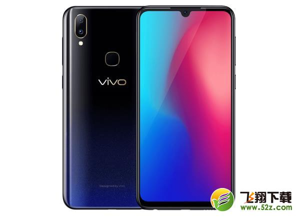 vivo Y93s和vivo Z3买哪个好?vivo Y93s和vivo Z3区别对比