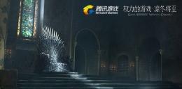 第八季来袭,HBO正版手游《权力的游戏 凛冬将至》带你争夺铁王座