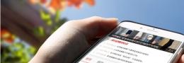 个人所得税app多个任职受雇单位删除方法介绍