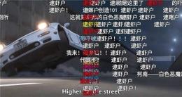 逮虾户原曲《Deja Vu》在线试听及歌词MV视频