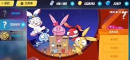 崩坏3集五吼宝箱活动玩法详解