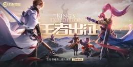 王者荣耀新版本CG:溯源·红蓝之争