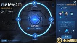 王者荣耀2.0最新CG上线,揭晓英雄主线剧情