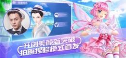《QQ炫舞亚洲必赢世界顶级博彩》1月19日公测狂欢,豪华福利闪耀新版本!